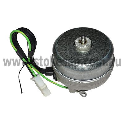 Whirlpool refrigerator condenser fan motor whirlpool for Refrigerator condenser fan motor