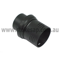 VAX VACUUM CLEANER TANK END - 4 LUG - Click for more info